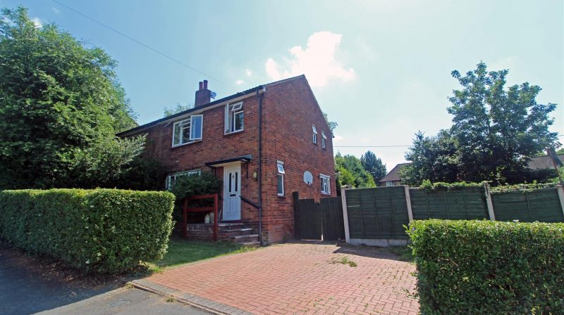 35 The Crescent, Shrewsbury, SY4 1DF For Sale